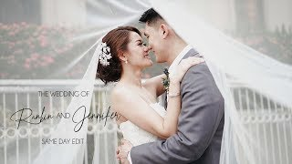 Rankin and Jennifer | On Site Wedding Film by Nice Print Photography
