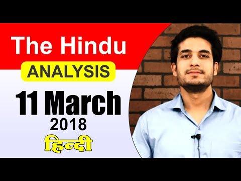 11 March - भारत का महान अतीत और भविष्य की  चुनौतिया - Editorial Analysis