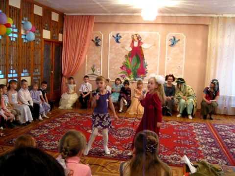 — знакомства на Украине