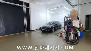 안녕하세요~ 인천 초특가 신차패키지 전문샵 WWW.몬스…