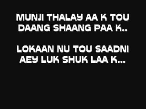 Kurti By billy X lyrics