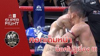 ศึกช้างมวยไทย-เกียรติเพชร-สับศอกเต็มหน้า-น็อคคาวังเวียน