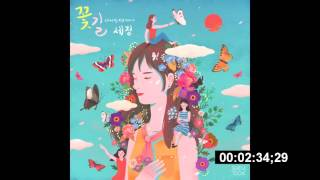 [MR Removed/Acapella] Sejeong - Flower Road