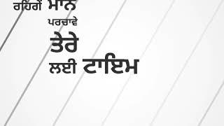 Anmol virk# tuttgi lihaaz mundeya#Whatsapp status video //Raj Gharu