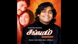 Sangamam BGM 1999 | A. R. Rahman | Suresh Krissna