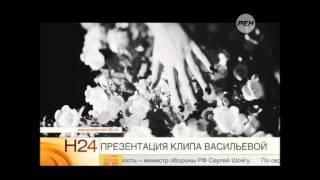 Красиво жить не запретишь: Васильева под арестом сняла музыкальный клип