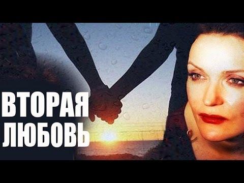 ЛЮБОВЬ и НЕМНОГО ПЕРЦА (Мелодрама) ФИЛЬМЫ HD