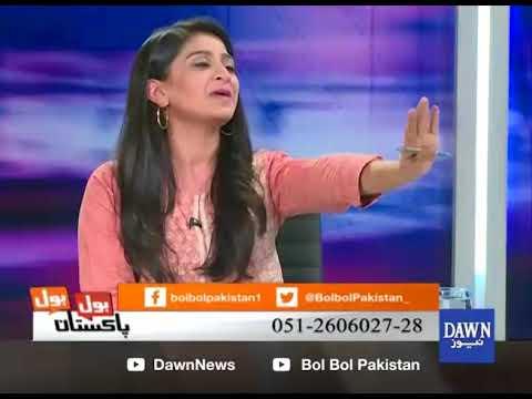 Bol Bol Pakistan - October 03, 2017 - Dawn News