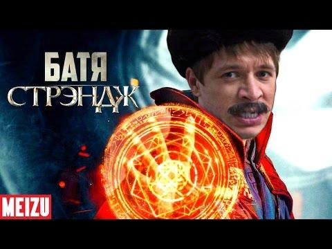 Песня про пап - Восстание мущин - Уральские пельмени - YouTube