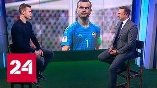 Футбол России. Игорь Акинфеев - Россия 24
