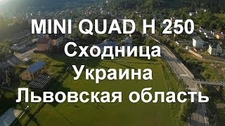 MINI H 250 Quadcopter / Сходница 2014 (Східниця), Украина, Львовская область(Setup: Controller - http://www.banggood.com/DJI-NAZA-Flight-Control-System-And-GPS-Lite-Version-p-906572.html?p=QR0609195781201306O3 Frame ..., 2014-06-25T11:52:02.000Z)