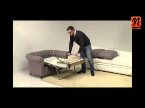 Кресло кровать Киев купить недорого, ортопедическое с матрасом, Честер