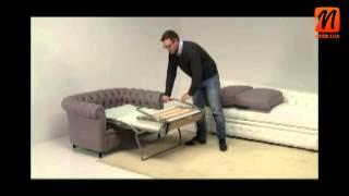 Кресло кровать Киев купить недорого, ортопедическое с матрасом, Честер(, 2014-06-24T10:39:03.000Z)