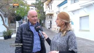 İskeçe de Eski Bir Türk Mahallesi Batı Trakya Yunanistan Ay Yıldızın İzinde TRT Avaz