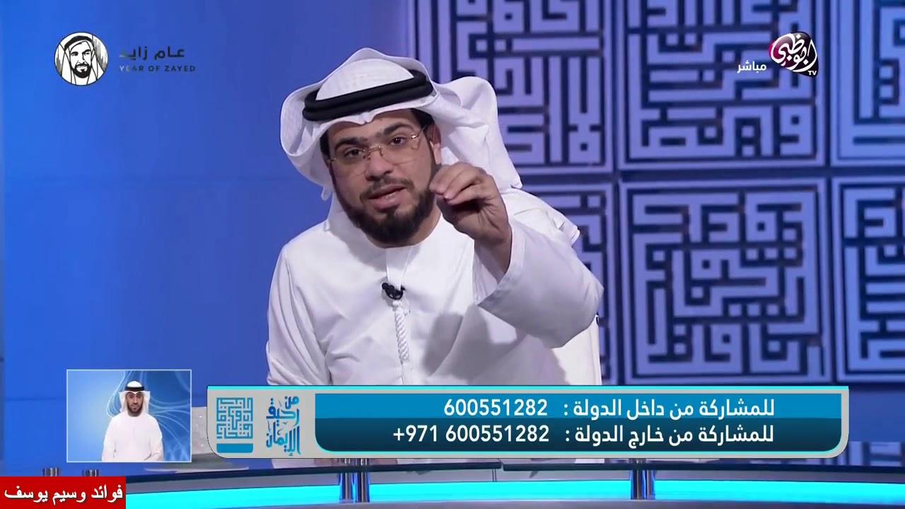 زوج يضرب زوجته وما يصرف عليها والسبب !!!   الشيخ د. وسيم يوسف
