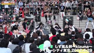 名古屋のアイドルユニット。 生バンドをバックに、激しく踊る歌う!ダイブ!毒霧! 「アイドルとロックの融合」を謳う、 「Iロック」が、ダイバーシティ東京で大爆発! 2012年4 ...