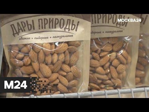 """""""Городской стандарт"""": ореховая смесь - Москва 24"""