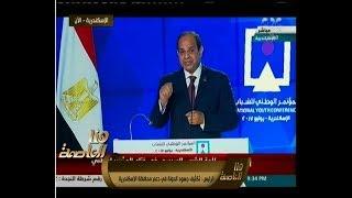 هنا العاصمة   السيسي : يجب ان يكون لدى الشعب المصري فوبيا من اسقاط الدولة المصرية