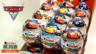 ТАЧКИ 3 ДИСНЕЙ новая эпизод Киндер сюрприз 2017 ! DISNEY CARS 3 Unboxing Kinder Surprise