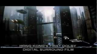 Kuen sun (The Avenging Fist): Trailer