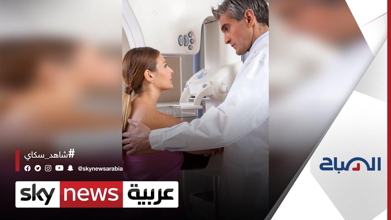 في شهر أكتوبر التوعوي.. دعوات للنساء إلى إجراء الفحوص الدورية للثدي.. فكيف هي الصورة؟ | #الصباح  - نشر قبل 18 ساعة