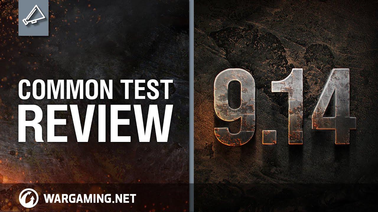 World Tanks PC - Update 9 14 Common Test