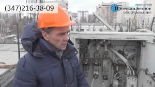 видео КТПТО-80/0,38-У1, 0,38/0,095/0,042У/Д/Д-11