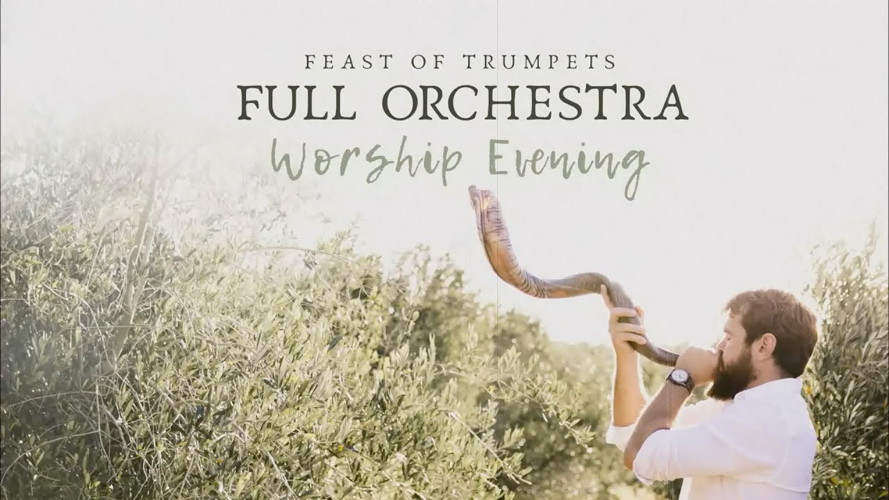 FEAST OF TRUMPETS INVITE 2019 - YouTube