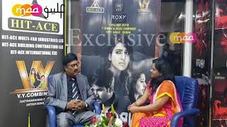 Exclusive Interview with Mr.Bokka Satyanarayana(U Turn Film Co-Producer)