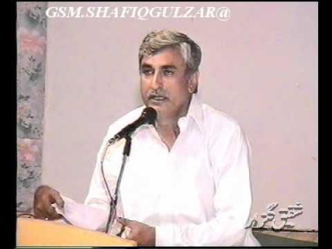 Naseem Iqbal Bhati