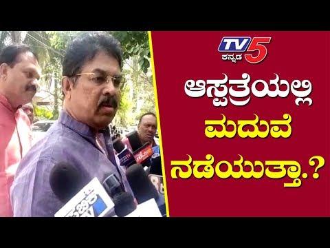 MLAs Fight : Former DCM R Ashok Criticized about MP DK Suresh Statement   BJP Leader   TV5 Kannada