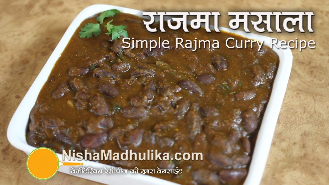 Rajma curry recipe video rajma masala recipe restaurant style rajma curry recipe video rajma masala recipe restaurant style youtube forumfinder Choice Image