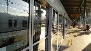 코레일 경춘선 가평(자라섬.남이섬)역 상봉행 361x0…