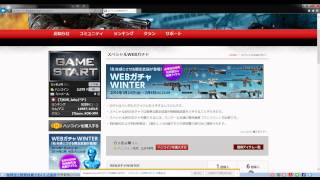 Video [SF2] Webガチャ M4A1CustomSilver download MP3, 3GP, MP4, WEBM, AVI, FLV November 2018
