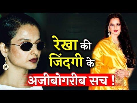Weird Secret of Rekha's Life !