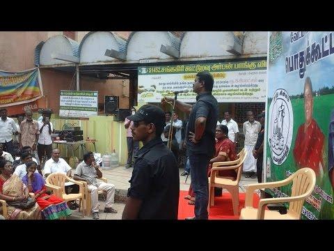 சங்ககிரி தேர்தல் பரப்புரை பொதுக்கூட்டம் - சீமான் எழுச்சியுரை