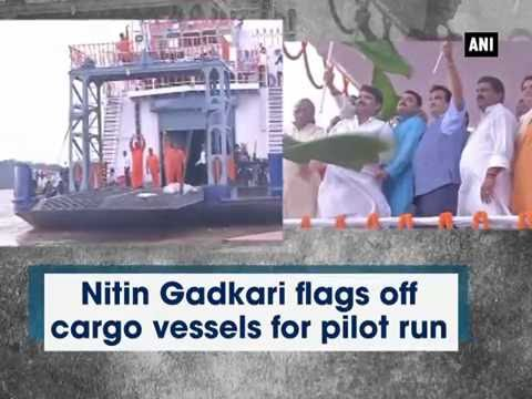 Watch: Nitin Gadkari flags off cargo vessels for pilot run - ANI News