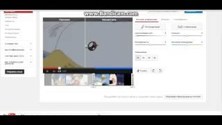 как можно вырезать видео на youtube без программ!!!