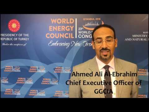 Quick chat with Ahmed Ali Al Ebrahim - 23rd World Energy Congress