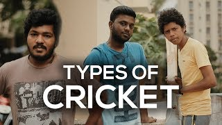 Types Of Cricket | 1 Kg Biriyani In YCL | Youtu...