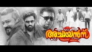 Achayans Movie Motion Poster  Jayaram, Unni Mukundan