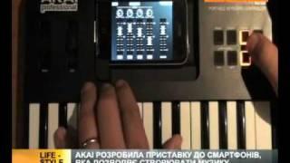 Как сочинять и записывать музыку с помощью смартфона?(ubr.ua - украинский бизнес ресурс : Если вы не любите гастрономические эксперименты - попробуйте себя в..., 2010-12-02T21:01:48.000Z)
