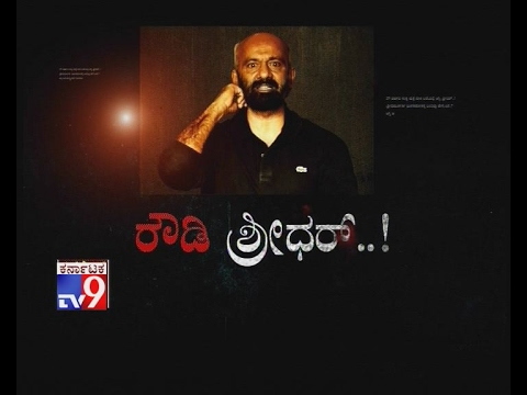 `Rowdy Sridhar`: Gangster Turned Writer Agni Sridhar's Days in Underworld!