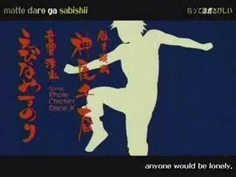 Naruto Opening 9 Hearts Grow  Yura Yura