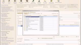 Поступление оборудования Видео уроки по 1С Бухгалтерии редакция 3.0