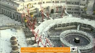 خطبة عيد الاضحى من مكة المكرمة | 10 ذو الحجة 1436 هـ