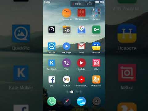 Полезные радиолюбительские программы под Android
