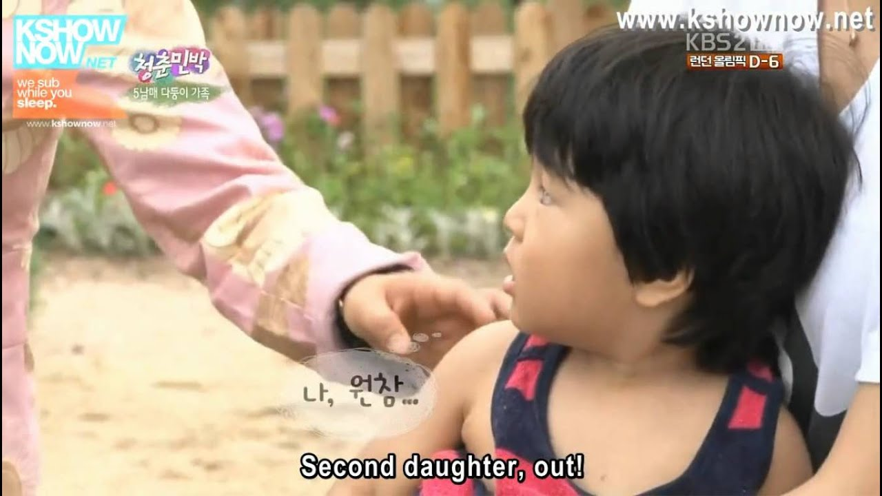 """Bora """"Acting"""" Cut on Invincible Youth Ep. 32 - YouTube"""