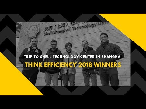 Shell Technology Center Visit - THINK EFFICIENCY 2018 Winners
