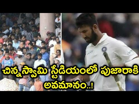 Fans call Cheteshwar Pujara a cheat after he opts against walking out after edging to wicket-keeper Mp3